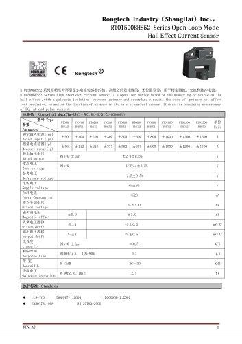 RTO1500BHS52 open loop EV current sensor