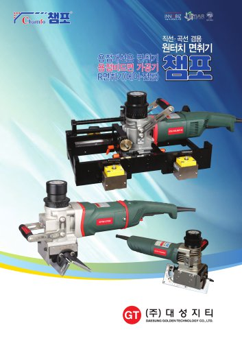 Catalogue 2016. Sep / Korean version