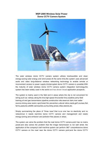 WSP-2000 Wireless Solar Power Dome CCTV Camera System