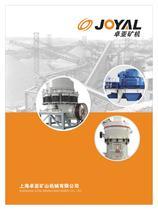 JOYAL-Brochure