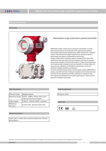 DMP305X-DST Differential/gauge pressure transmitter