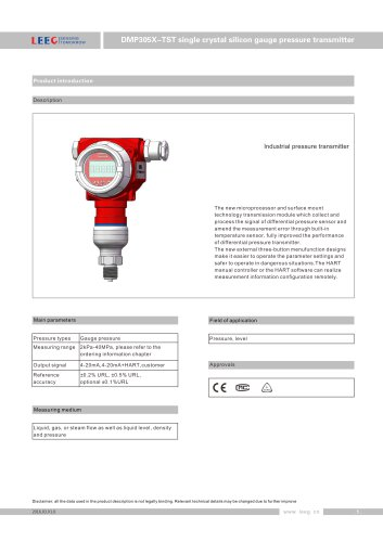 DMP305X-TST High overload pressure transmitter for gauge measuring