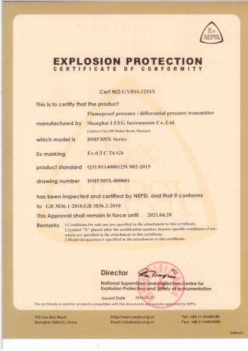LEEG Flame proof certificate of DMP305X high performance pressure transmitter