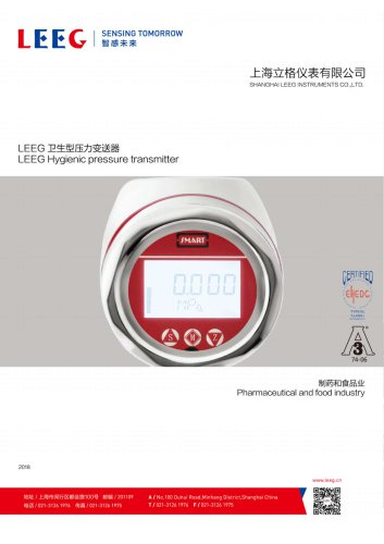 LEEG Instruments hygienic pressure sensor SMP858 for food and pharmaceutical industry