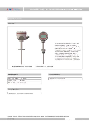 LG200-FRF stainless steel housing temperature sensor