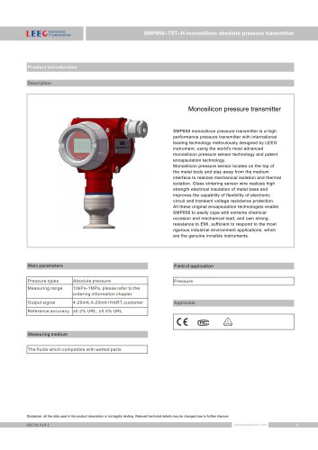 SMP858-TST-H flush diaphragm absolute pressure transmitter