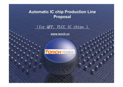 Automatic SMT production line