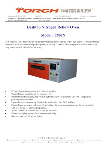 Desktop N2 Reflow Oven T200N