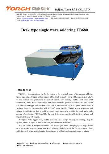 TB680 wave soldering machine
