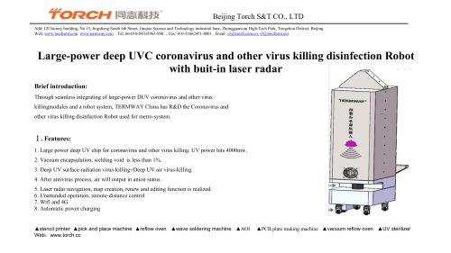 TORCH Subway UVC sterilizer robot UVC500