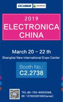 2019 ELECTRONICA CHINA - 1