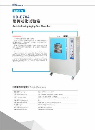 Anti-Yellowing Aging Test Chamber