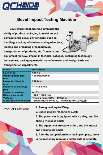 Bevel Impact Testing Machine