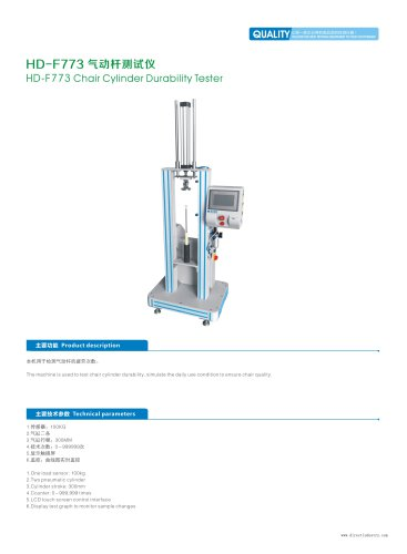 chair cylinder durability tester