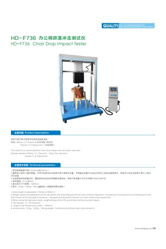 Chair Drop impact tester