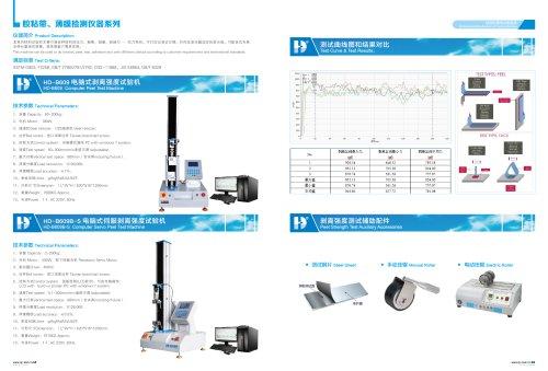 double- column tensile tester
