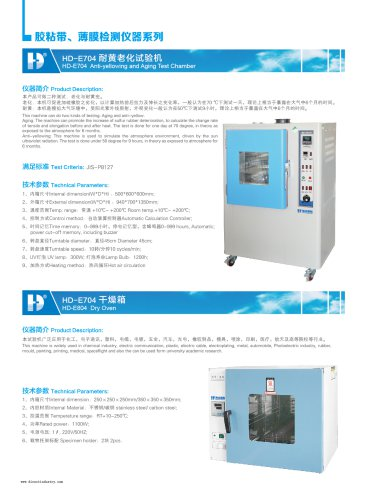 Electronic Professional Laboratory Industry Drying Oven