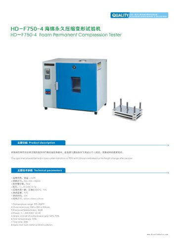 foam permanent compression test machine