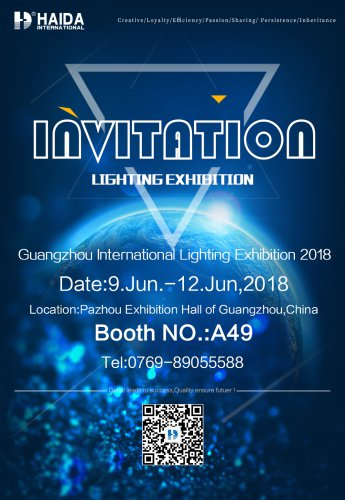Guangzhou International Lighting Exhibition 2018-HAIDA