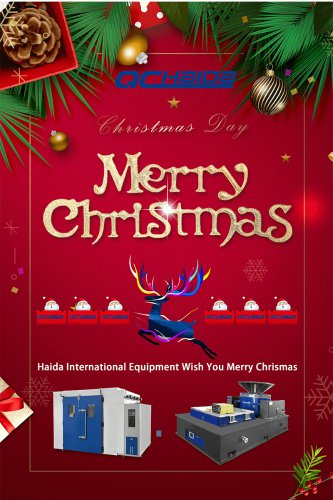 Haida International Equipment Wish You Merry Christmas