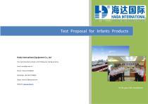 Haida Proposal of Infant Products Test Machine - 1