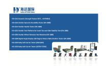 Haida Proposal of Infant Products Test Machine - 2
