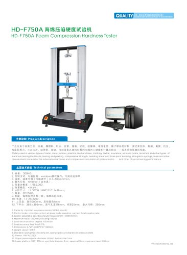 HD foam compression hardness tester for foam test in haida test equipment