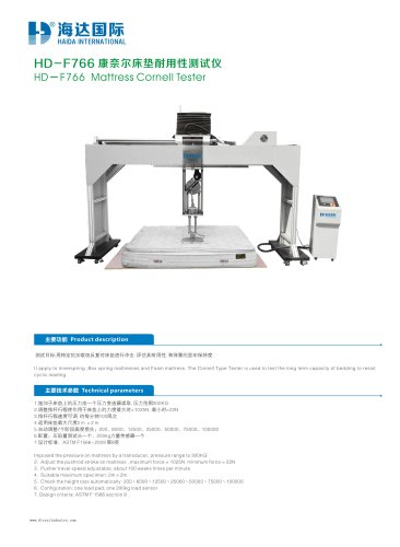 HD mattress cornell test machine for mattress test in haida test equipment