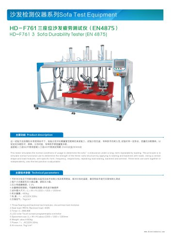 HD sofa durability tester for sofa test in haida test equipment