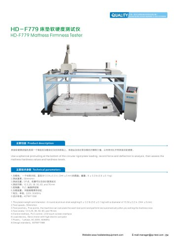 Mattress Compression Hardness Testing Machine