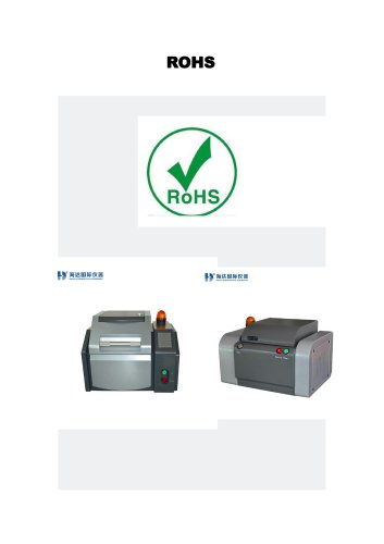 ROHS test machine