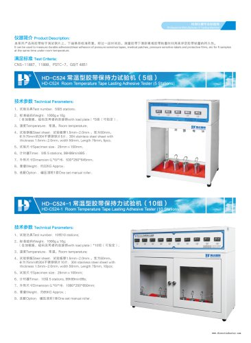 room temperature tape lasting adhesive tester