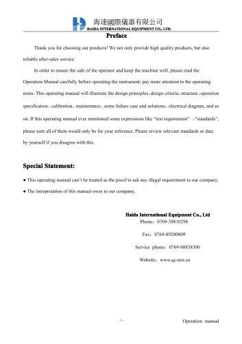 Tensile tester's User Manual