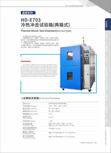 Thermal Shock Test Chamber(2-box type)