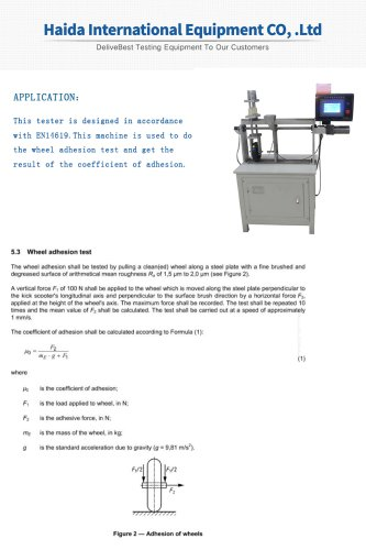 Tire Friction Test Machine