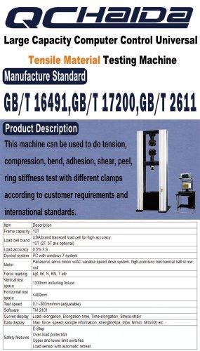 Universal Tensile Material Test Machine