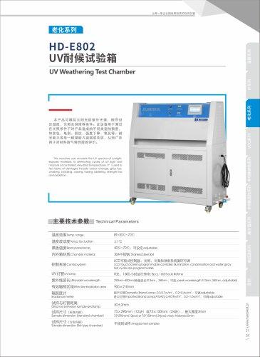 UV Weathering Test Chamber