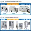 We can provide different specifications of salt spray test machine and rain test machine, and meet the test standards