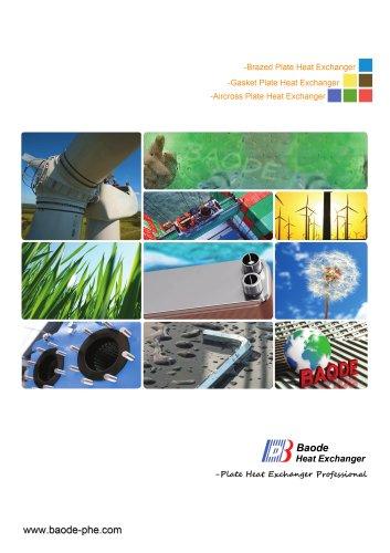 Baode company catalog