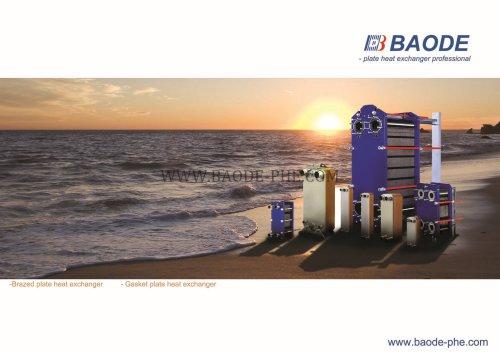 Baode heat exchanger 2014 catalog