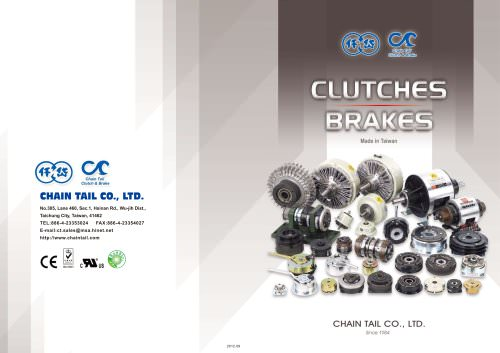 Electromagnetic Brake and Clutch