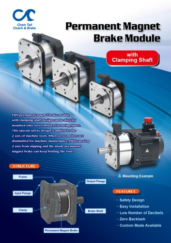 Permanent Magnet Brake Module