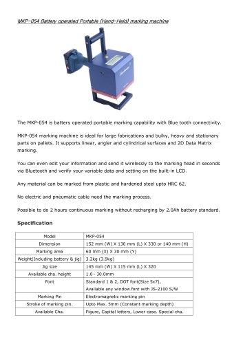 MKP-054 Battery operated Hand held marking machine