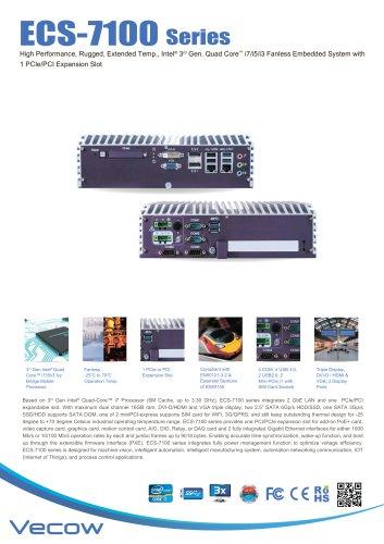 ECS-7100 Series