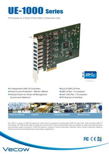 UE-1000 Series
