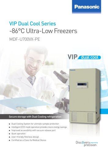 -86°C Ultra-Low Freezers MDF-U700VX-PE