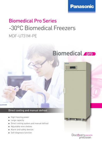MDF-U731M-PE -30°C Biomedical Freezer