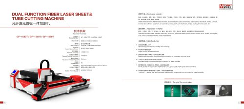 1000w Flat Sheet And Tube Fiber Laser Cutter GF-1530T For Metal Works