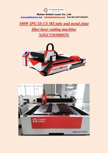 500W IPG SS CS MS tube and metal plate fiber laser cutting machine  XJGC150300DTG
