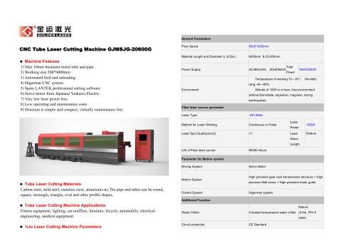 CNC Tube Laser Cutting Machine GJMSJG-20600G
